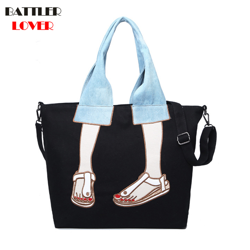 Босоножки Дизайн Для женщин s сумка Crossbody сумки девушки плеча Сумка Mujer baobao off white Сумочка для Для женщин 2018