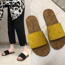 Solid Color Womens Summer Shoes Casual  Fashion Flat Slippers Classic Fashionable