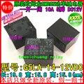 (10PCS) New original power relay G5LA-14-12V G5LA-14-12VDC G5LA-14-DC12V