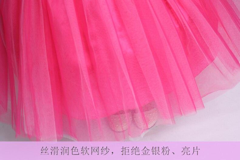 Disney frozen vestido para Niñas Elsa rendimiento partido Pageant ...