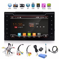 BOSION 2 Din Android 6 0 Car Dvd Player Gps For Toyota Corolla 2017 8 Inch