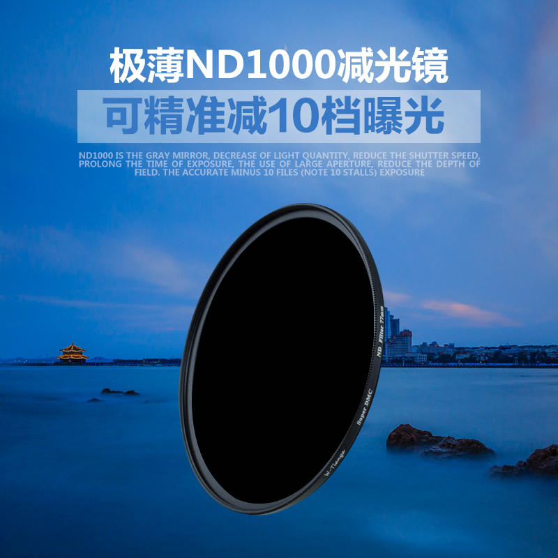 Wtianya 37 40.5 43 46 49 52 55 58 62 67 72 77 82 95mm ND1000 Ultrasottile Filtro a Densità Neutra ND 10 Stop per canon nikon camera