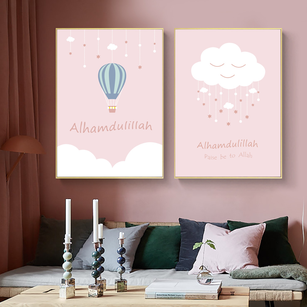 Image 3 - Islamic Wall Art print Hot Air Ballon Nursery Poster Cloud Cartoon Canvas Painting Arabic Calligraphy Pink Picture For Kids Room-in Painting & Calligraphy from Home & Garden