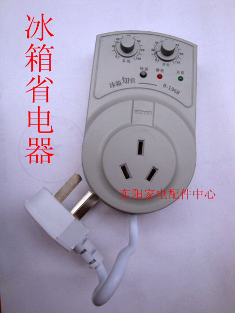 Power saving device power saver refrigerator cabinet electronic thermostat refrigerator timer refrigerator protector