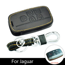 Genuine Leather Car Key Case for Jaguar Land Rover Range Sport Evoque Freelander Discovery 2 5 Buttons