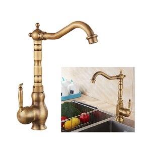 Bathroom Sink Faucet Antique B