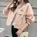 Jacket women 2016 fashion women bomber jackets spring jacket women 2016 female sexy basic jackets AA1537