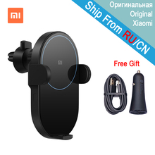 In Stock! Original Xiaomi Wireless Car Charger 20W Max Electric Auto Pinch 2.5D Glass Ring Lit Charging for Xiaomi Mi Smartphone