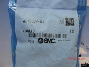 BRAND NEW JAPAN SMC GENUINE SPEED CONTROLLER AS1000F-04 brand new japan smc genuine speed controller as1001fg 04