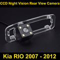 FOR Kia RIO 2007 2008 2009 2010 2011 2012 CCD Car Rear view Camera BackUp Reverse Parking Camera