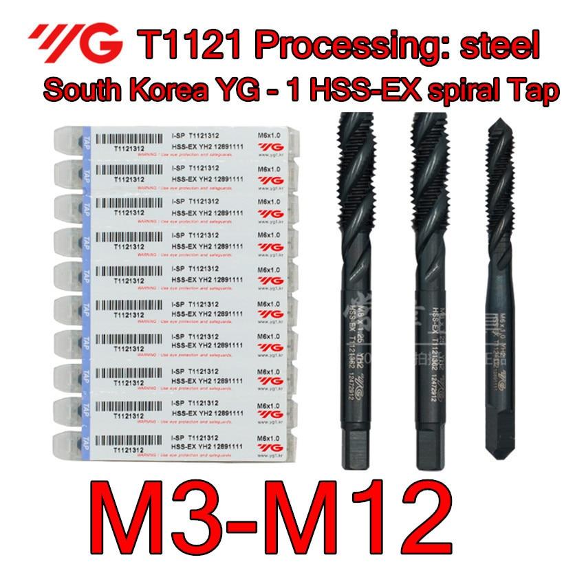 M3 M3 5 M4 M5 M6 M7 M8 M10 M12 South Korea YG 1 T1121 High