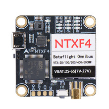 NTXF4-FC F4 Flight Control Integrated OSD Integrated 600MW 5.8G Power Adjustable Image Transfer