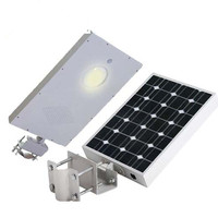 4pcs Lot 5W Integrated Solar Street Light 18V 10W Monocrystal Silicon Solar Panel All In One