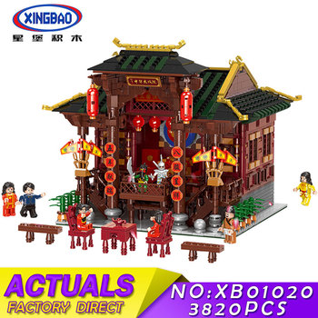XINGBAO 01020 Assemble Bricks Chinese Style Ancient Building The Chinese Theater Set Building Blocks Kids Toys Birthday Gifts