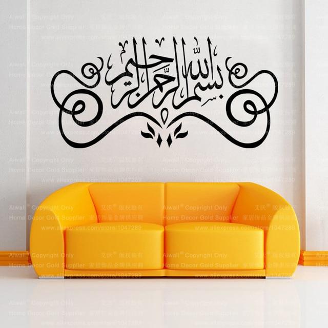 Us 508 Awoo Islam Wall Aufkleber Hauptdekorationen Muslimischen Schlafzimmer Moschee Vinyl Decals Gott Allah Segnen Koran Arabisch Zitate In Awoo