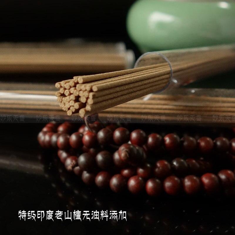 Top Classe Santal Encens 10g, fait par Inde bois de santal premières matériaux, Excellent arôme