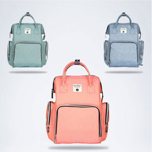 Модная многофункциональная сумка для подгузников для мам, рюкзак, сумка для подгузников, дизайнерская сумка для ухода за ребенком