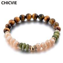 Chicvie дропшиппинг коричневые фотообои браслеты на заказ бусины