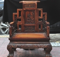 Antiques Old Chinese Huanghuali Wood Hand carved Bird Dragon Nobility Chair seat