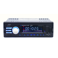 12V BT Multifunction Vehicle MP3 Player Single Ingot General High Power Play 2023 Card Remote Controller