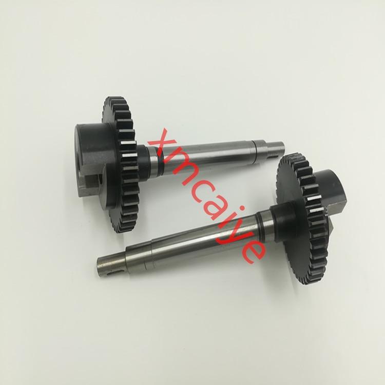 4 Piece M2 030 510  SM74 PM74 printing machine gear M2.030.510 SM74 water rollergear shaft Printer Parts     - title=