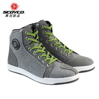 SCOYCO MT016 Motorcycle Racing Shoes Original Sport Casual Boots Motorbike Riding Man Racing Motocross Cycling Shoes