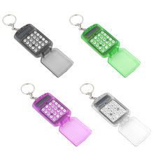 Etmakit New Gray Hard Plastic Casing 8 Digits Electronic Mini Calculator with Keychain Random Color Hot Sale