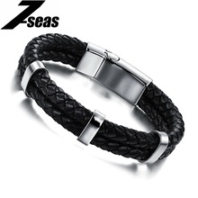 2015 PU Leather Braided Wristband Bracelet Stainless Steel Bangle Wrap Mens Fashion Jewelry Best GIft For Valentine Day,PH899