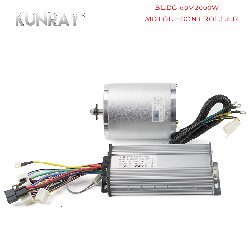 KUNRAY BLDC 60V2000W Motor With 15MOSFET 33A Brushless DC Motor Controller Electric Scooter Ebike QuadCar Engine 4600RPM 4N.m