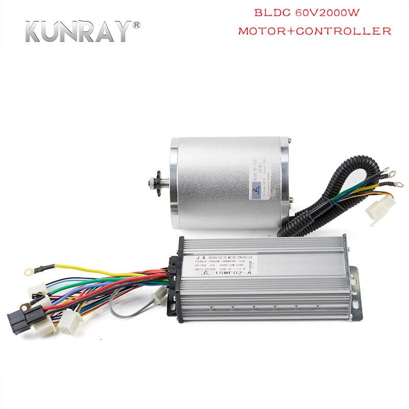 KUNRAY BLDC 60V2000W Motore Con 15 MOSFET 33A Brushless DC Motor Controller Regolatore di Scooter Elettrico Ebike QuadCar Motore 4600 rpm 4N. m