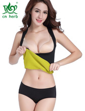 Free shipping CNHerb  Womens Sweat Shaper Vest Hot Slimming Tank Top Weight Loss Black Shapewear
