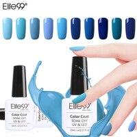 Elite99 10ml Blue Color Nail Polish Lacquer UV LED Lamp Drying Magic Top Base Coat Needed Soak-off Nail Gel Polish Pick 1