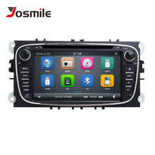 2 din Car DVD Player For Ford Focus 2 Mondeo 4 C-Max S-Max Galaxy Kuga Transit Connect Multimedia Radio GPS Navigation Audio 3G octa core android 8 1 car dvd gps 2 din for ford focus s max mondeo c max galaxy kuga multimedia player wifi car radio video obd