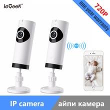 2PCS ieGeek Wireless IP Camera Wi-fi Fisheye 720P HD Mini CCTV baby monitor Home Security WiFi Camera