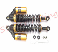 320 mm motorcycle air spring suspension shock absorber A pair of
