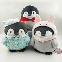 toys New Cute Penguin Plush Doll Pajamas Rabbit Cape Pillow Toy 25cm Stuffed Animals Toys