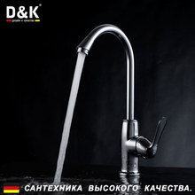 D & K DA1342401 Hochwertige Küchenarmatur Verchromt Kupfer Einzigen griff waschbecken wasserhahn in der küche warmen und kalten mixer