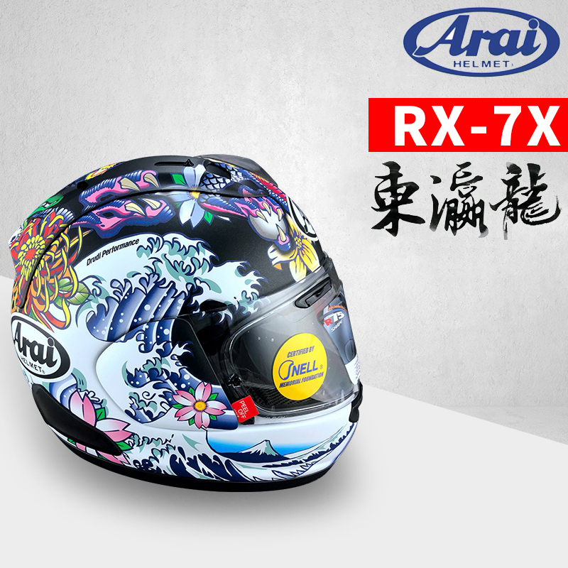 Top 9 Most Popular Arai Moto Brands And Get Free Shipping N1nn478ia
