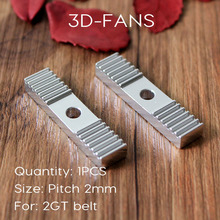 1Pcs Reprap DIY GT2 Timing Belt Fixing Piece Aluminum Alloy Tooth pitch 2mm Clamp Fixed Clip 9*40mm CNC For 3 D Printer parts(China (Mainland))