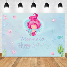 Neoback Mermaid Birthday Party Photography Backdrops Underwater World Jellyfish Blue Photo Background Photophone