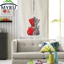 MYRU Adorable cartoon cat door curtain Feng Shui bedroom kitchen bathroom partition curtain door curtai