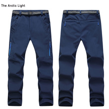 THE ARCTIC LIGHT Hiking Trekking Pants Softshell Autumn Winter Windproof Waterproof Warmth Radiation Protection Men Travel