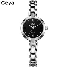 Geya Hot Sales Women Watches Top Brand Luxury fashion Rose Gold Waterproof Quartz Ladies Wristwatches Bracelet Watch bayan saat