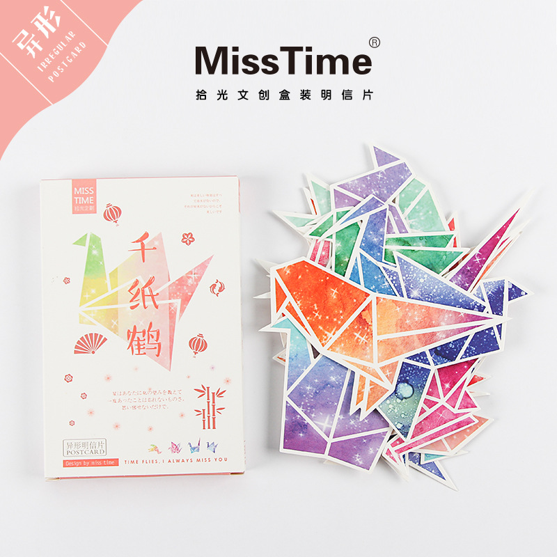 3 set/1 lot Retro Paper Crane Greeting Card Postcards Birthday Bussiness Gift Card Set Message Card 3sets lot retro time literature and art tape christmas greeting cards postcards set gift card post card