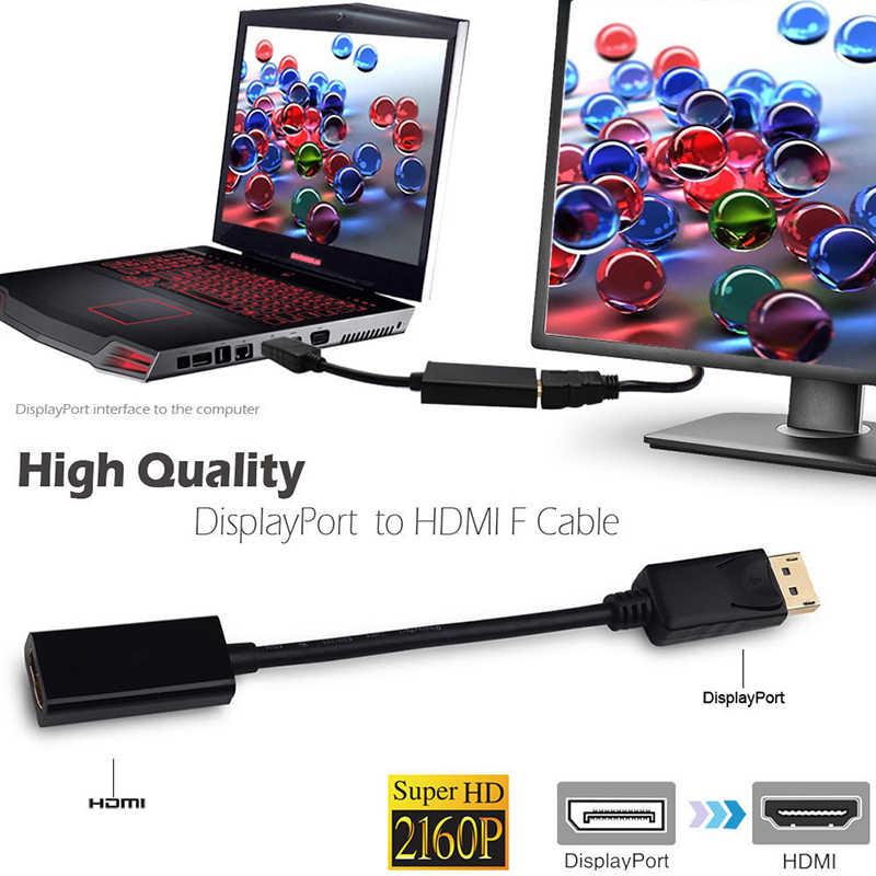 AMKLE موانئ دبي إلى HDMI كابل محول الذكور DisplayPort إلى أنثى HDMI 1080P محول محول كابل للكمبيوتر عرض محمول العارض