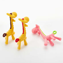Baby Teether Pacifier Cartoon Teething Nursing Silicone Baby teeth fawn molar rod giraffe to bite the teether safty toy-in Baby Teethers