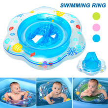 1 Pcs Baby Kids Inflatable Float Seat Swimming Ring Trainer Safety Aid Pool Water Toy XR-Hot Water Safety Life Buoy 1 pcs baby kids inflatable float seat swimming ring trainer safety aid pool water toy xr hot water safety life buoy