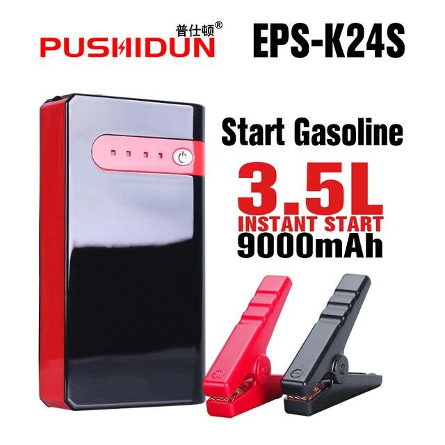 BR-K24S New Capacity 9000mAh 12v Multi-Function Car Jump Starter Mini Portable Battery Charger For Gasoline Petrol Car