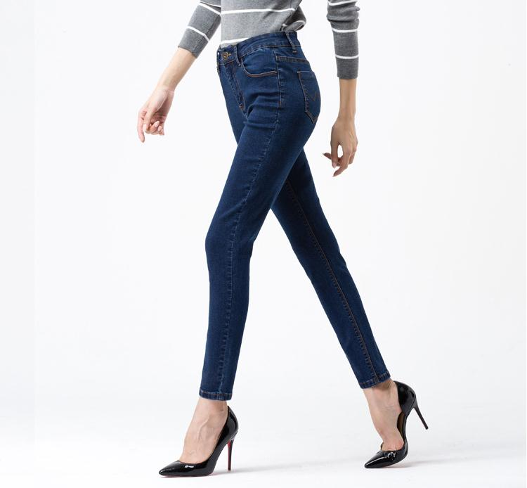 Plus size Spring high elastic waist jeans female trousers straight pencil pants female