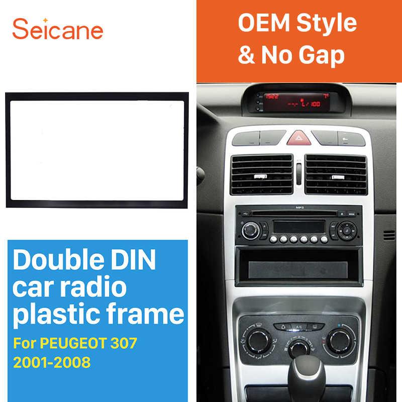 Seicane 2 喧騒車のラジオ筋膜 2001-2008 プジョー 307 ダッシュマウントキットアダプタ CD トリムパネル自動ステレオフレーム
